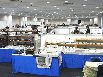 2010年1月愛知県産業労働センター